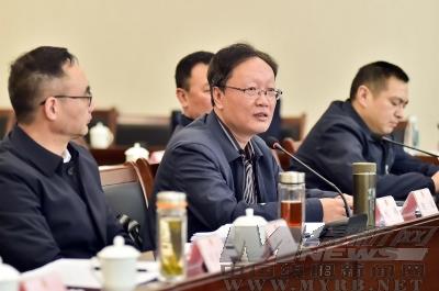 深入实施创新驱动发展战略 高水平建设中国科技城